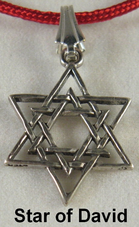 Jewish Jewelry by Leah Malia