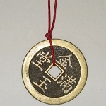 Large Chinese Coin on Red Cord