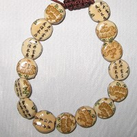 Chinese Calligraphy Bracelet