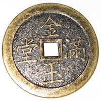 Large Chinese Coin