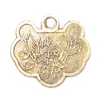 Chinese Protection Lock Charm other side
